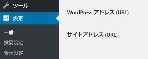 wordpress_設定