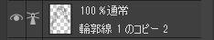 クリスタ_参照レイヤー