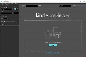 Kindke_Previewer