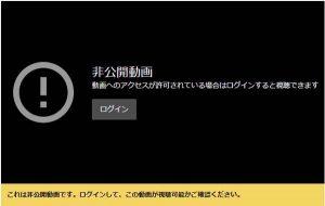 大阪都構想住民説明会動画非公開