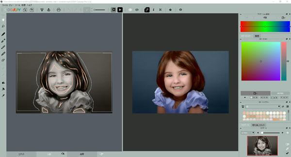 codijy_白黒写真をカラー2