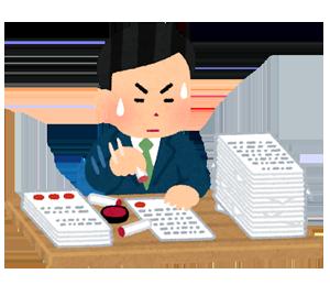 事務作業で押印する