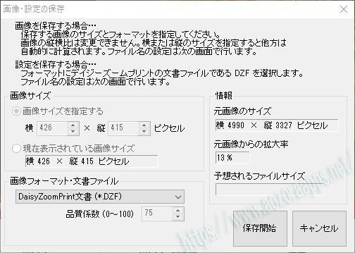 print2_12