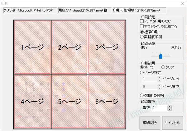 print2_13