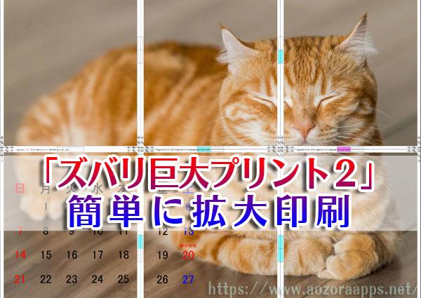 print2_01