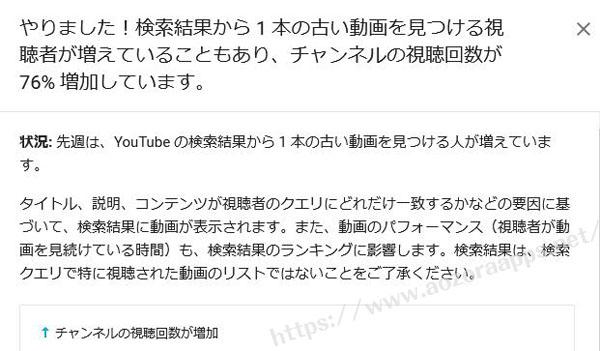 Youtube検索03