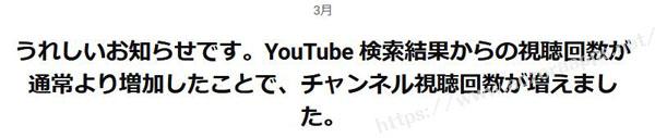 Youtube検索06