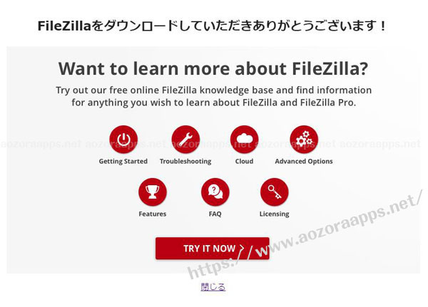 filezilla04
