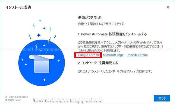 Power Autoamte Desktop07