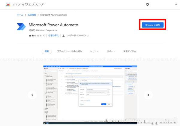 Power Autoamte Desktop08