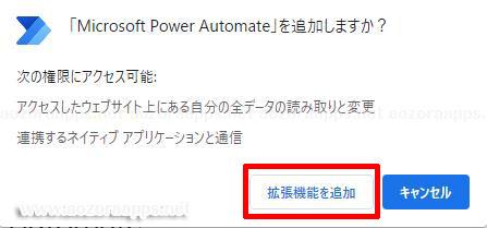 Power Autoamte Desktop09
