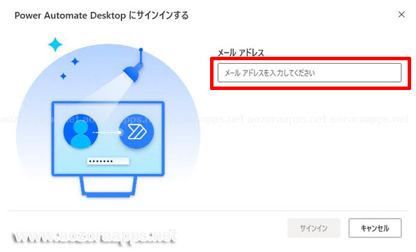 Power Autoamte Desktop15