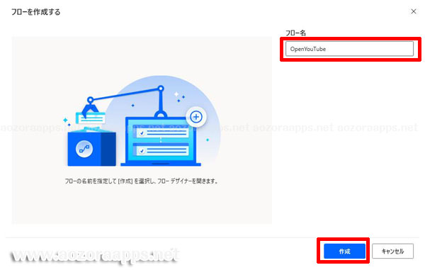Power Autoamte Desktop23