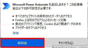 Power Autoamte Desktop11