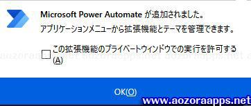 Power Autoamte Desktop12
