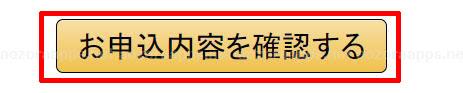 Fonts66_install04