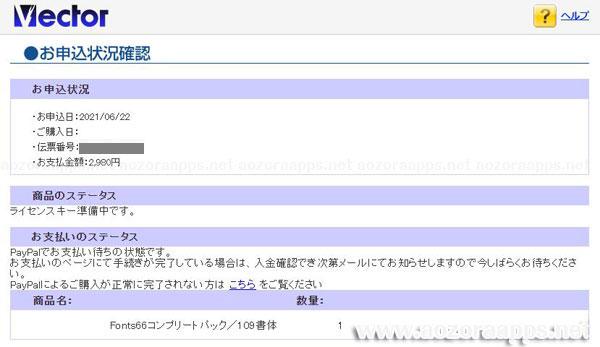 Fonts66_install09