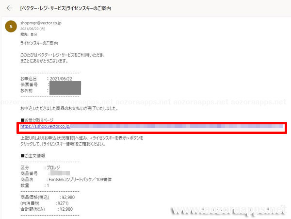 Fonts66_install10