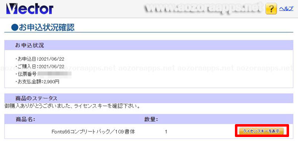 Fonts66_install11
