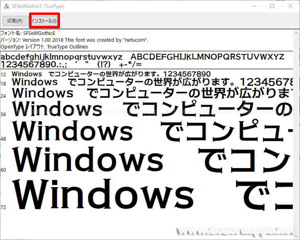 Fonts66_install17