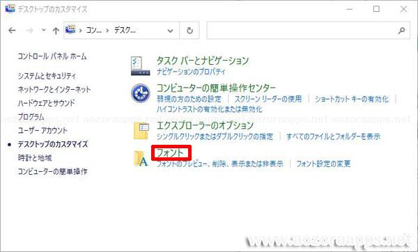 Fonts66_install20