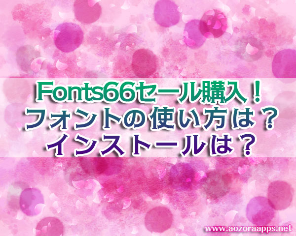 Fonts66_install00