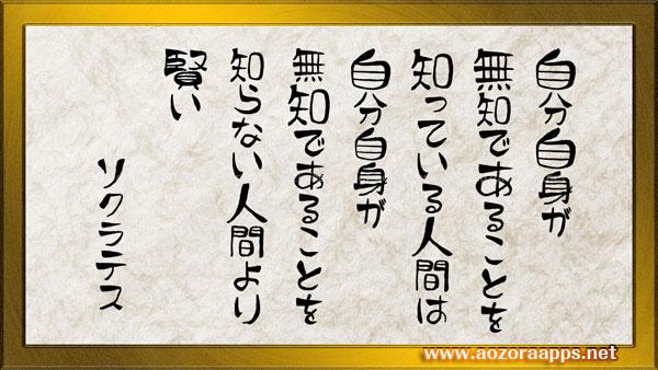 相田みつを風バジョカフォント05