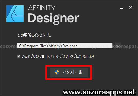 affinity-Designer07