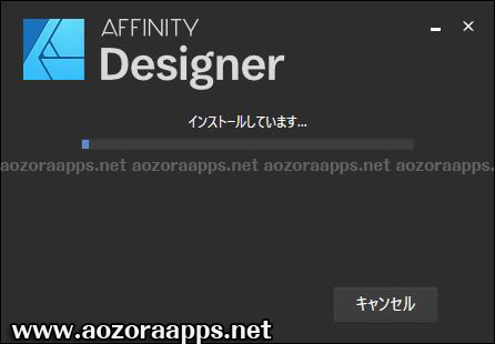 affinity-Designer08