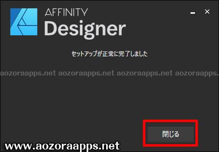 affinity-Designer09