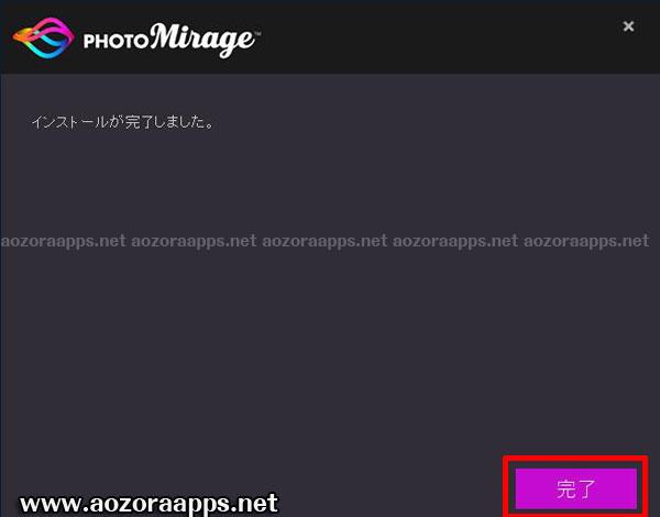 PhotoMirage06