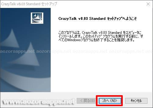 CrazyTalk8_06