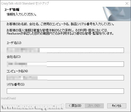 CrazyTalk8_07