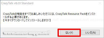 CrazyTalk8_13