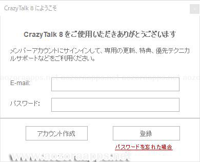 CrazyTalk8_17