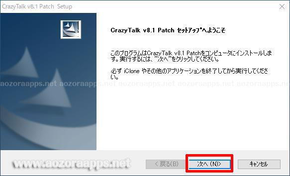 CrazyTalk8_21
