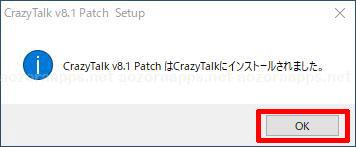 CrazyTalk8_27