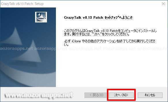 CrazyTalk8_28