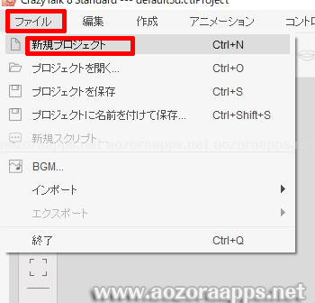 CrazyTalk8_29