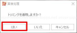 CrazyTalk8_33