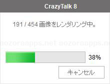 CrazyTalk8_43