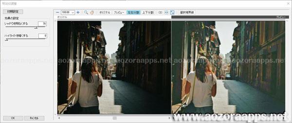 Paintgraphic 4 Proで画像補正